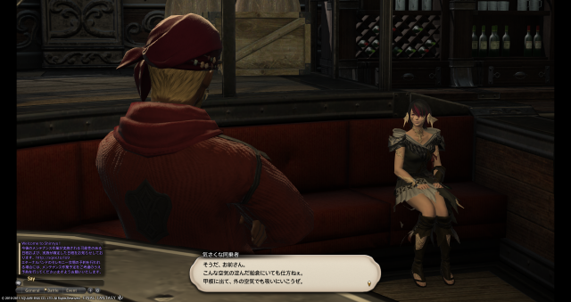 s_ffxiv_20150625_023503.png