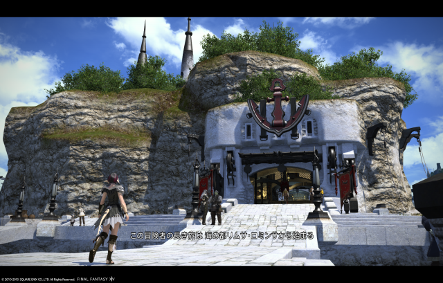 s_ffxiv_20150625_024039.png