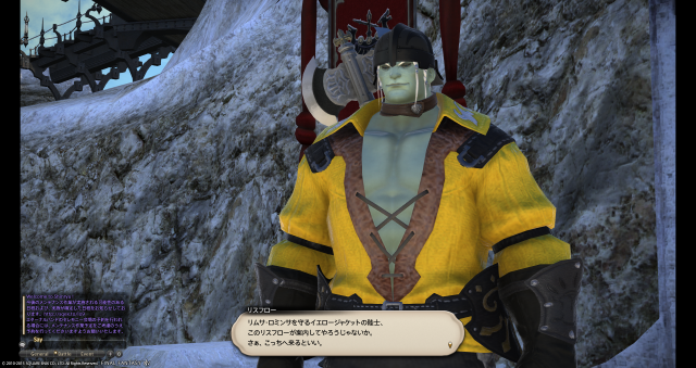 s_ffxiv_20150625_024149.png