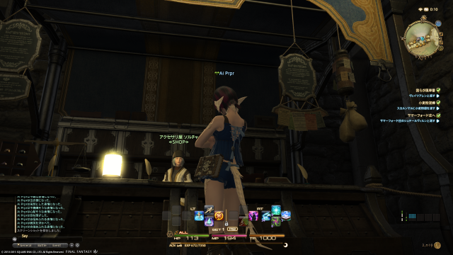 s_ffxiv_20150626_001028.png