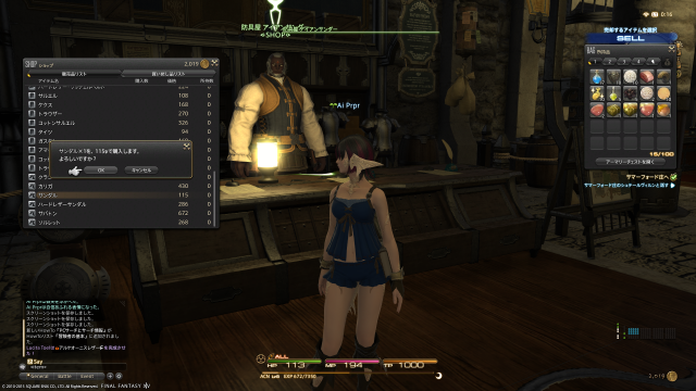s_ffxiv_20150626_001619.png