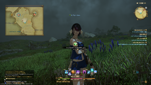 s_ffxiv_20150627_002509.png