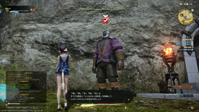 s_ffxiv_20150627_012643.png
