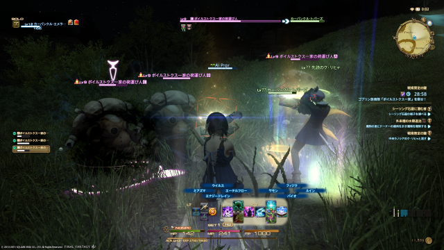 s_ffxiv_20150628_000242.png