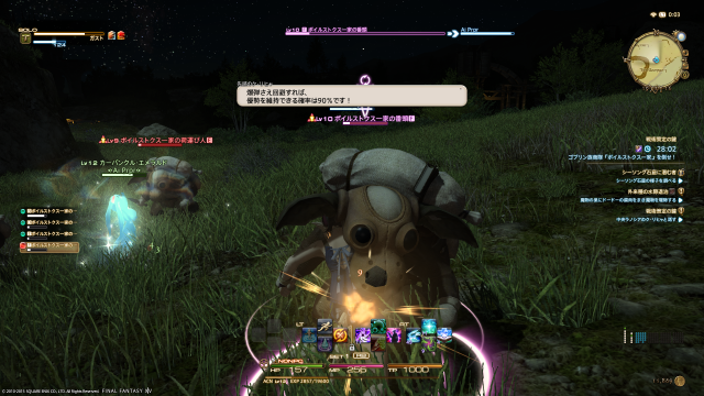 s_ffxiv_20150628_000338.png