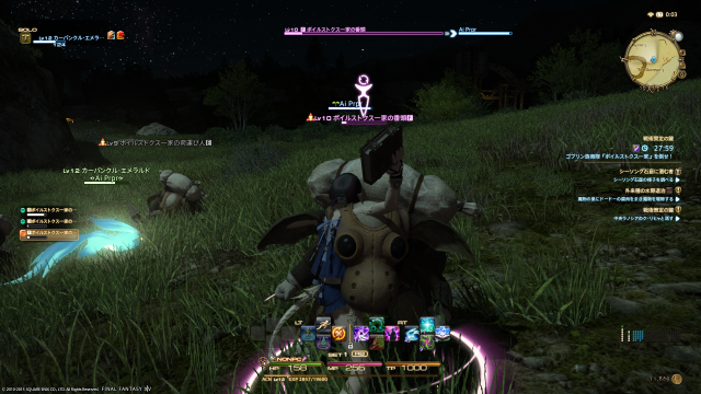 s_ffxiv_20150628_000340.png