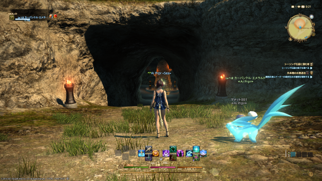 s_ffxiv_20150628_002135.png