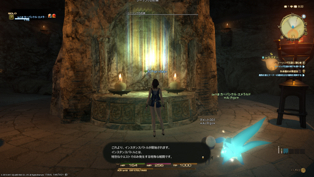 s_ffxiv_20150628_002209.png