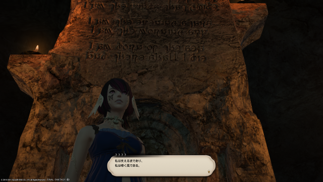 s_ffxiv_20150628_002247.png