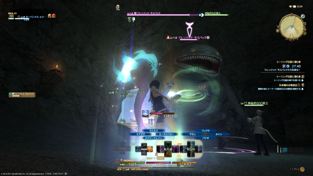 s_ffxiv_20150628_002457.png