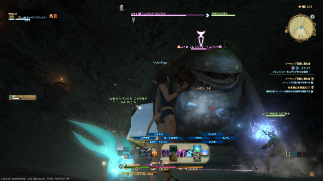 s_ffxiv_20150628_002511.png