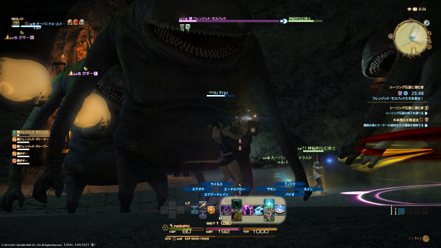 s_ffxiv_20150628_002650.png