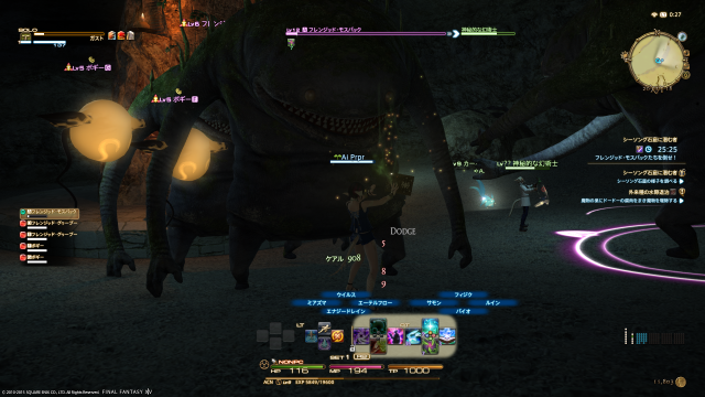 s_ffxiv_20150628_002712.png