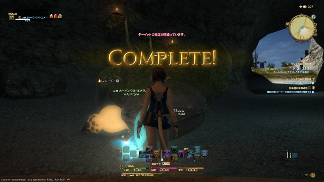 s_ffxiv_20150628_002751.png