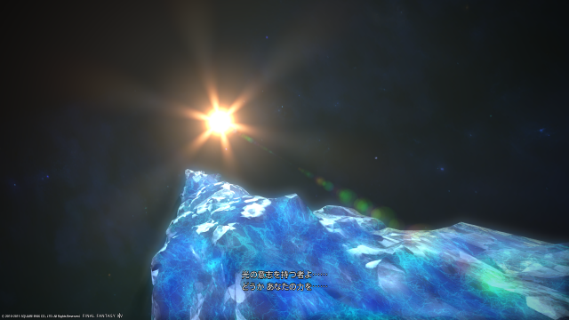 s_ffxiv_20150628_003156.png