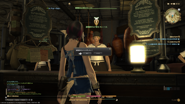 s_ffxiv_20150630_222229.png