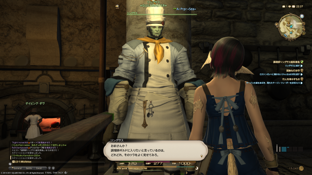 s_ffxiv_20150630_222721.png