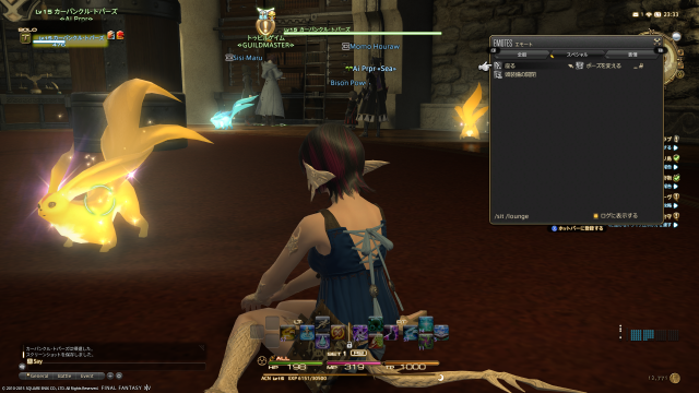 s_ffxiv_20150701_233330.png
