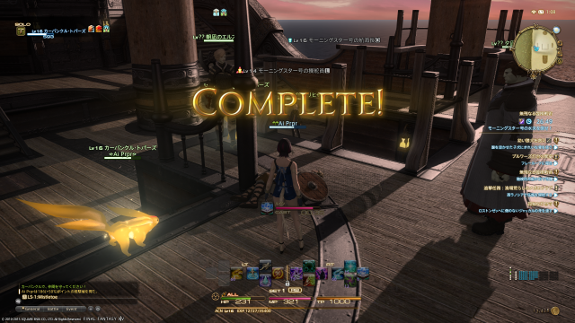 s_ffxiv_20150702_010812.png