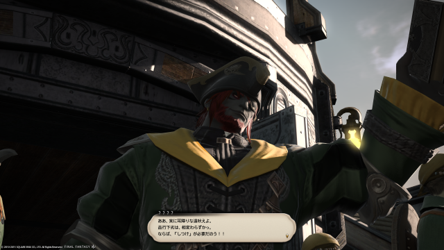 s_ffxiv_20150702_010931.png