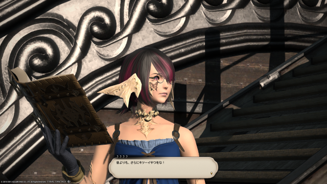 s_ffxiv_20150702_010948.png