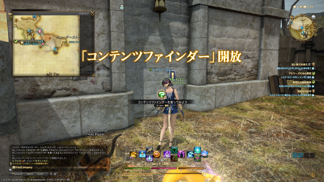 s_ffxiv_20150702_012046.png