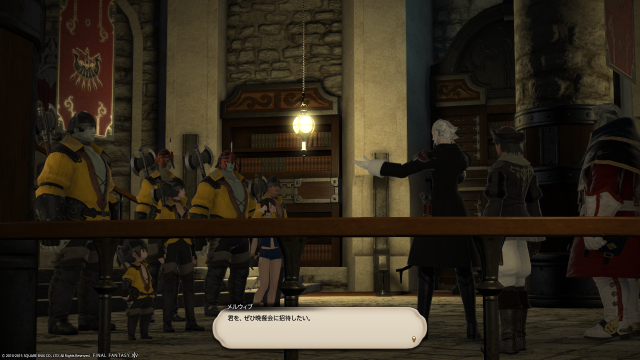 s_ffxiv_20150704_231159.png