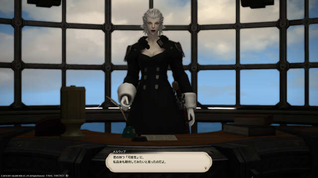 s_ffxiv_20150704_233352.png
