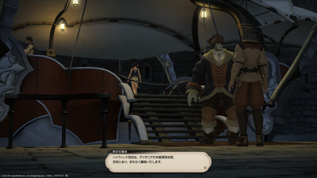 s_ffxiv_20150704_234026.png