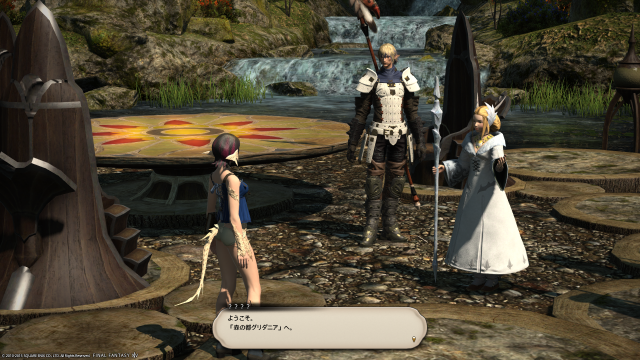 s_ffxiv_20150705_002102.png
