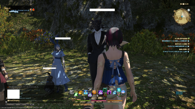 s_ffxiv_20150705_002957.png