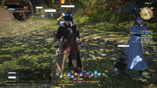 s_ffxiv_20150705_003004.png