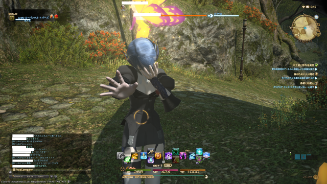 s_ffxiv_20150705_004553.png