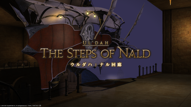 s_ffxiv_20150705_200426.png