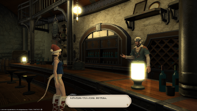s_ffxiv_20150705_223413.png