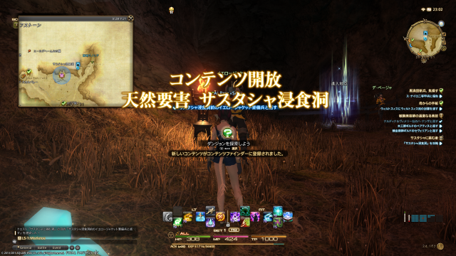 s_ffxiv_20150705_230256.png