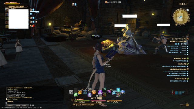 s_ffxiv_20150706_001534.png