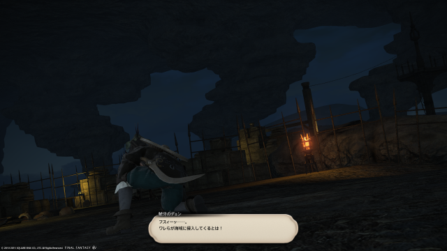 s_ffxiv_20150706_002134.png