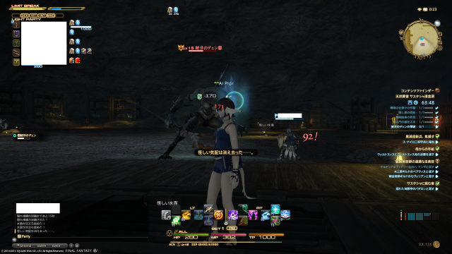 s_ffxiv_20150706_002304.png