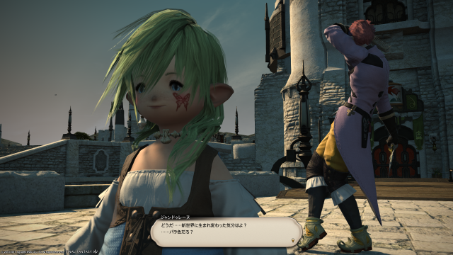 s_ffxiv_20150706_123042.png