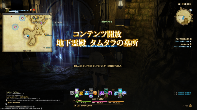 s_ffxiv_20150706_223828.png