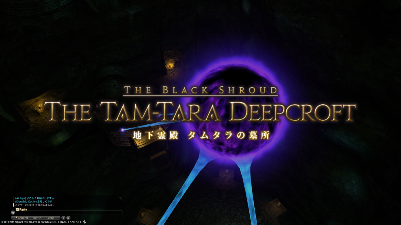 s_ffxiv_20150706_224523.png