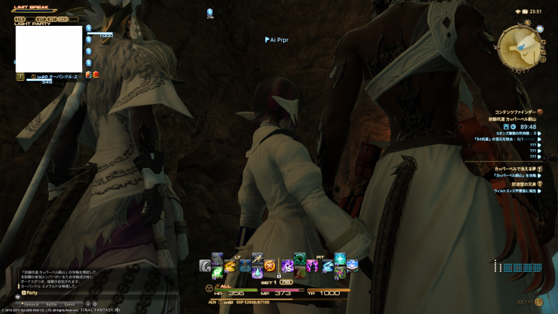 s_ffxiv_20150706_235141.png