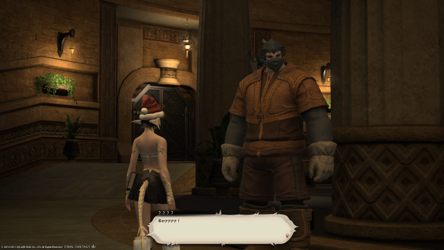 s_ffxiv_20150707_002342.png