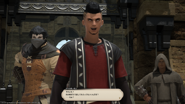 s_ffxiv_20150707_002410.png