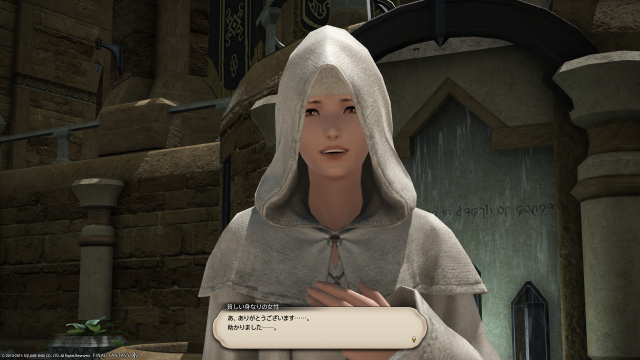 s_ffxiv_20150707_002819.png