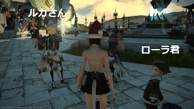 s_ffxiv_20150709_000121.png