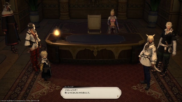 s_ffxiv_20150709_010507.png