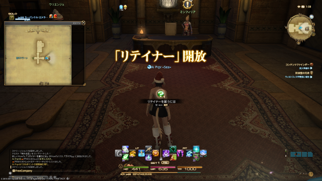 s_ffxiv_20150709_010815.png
