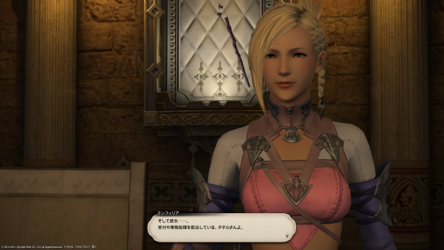 s_ffxiv_20150709_011626.png